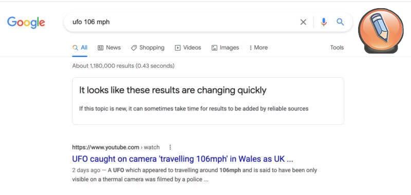 уведомление google