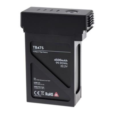 Battery TB47S (6 buc.) – Matrice 600