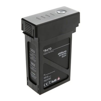 TB47D Battery – Matrice 100
