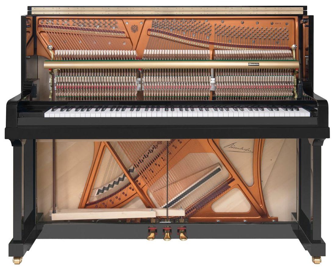 Grand Upright Piano 120