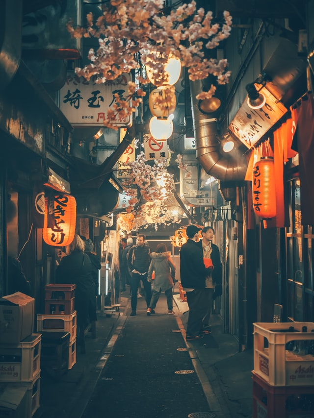 cultural japanese town