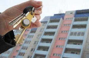 Пакет документов для приватизации квартиры в 2019