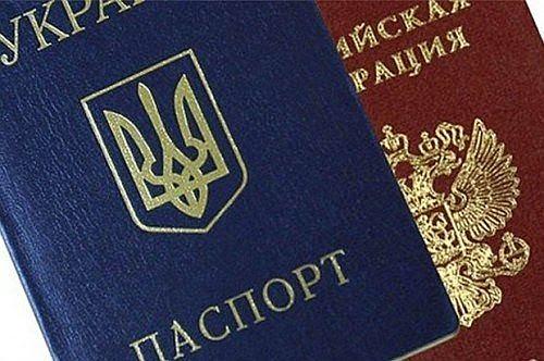 Где недорог о в новосибирске отказаться от гражданства украины