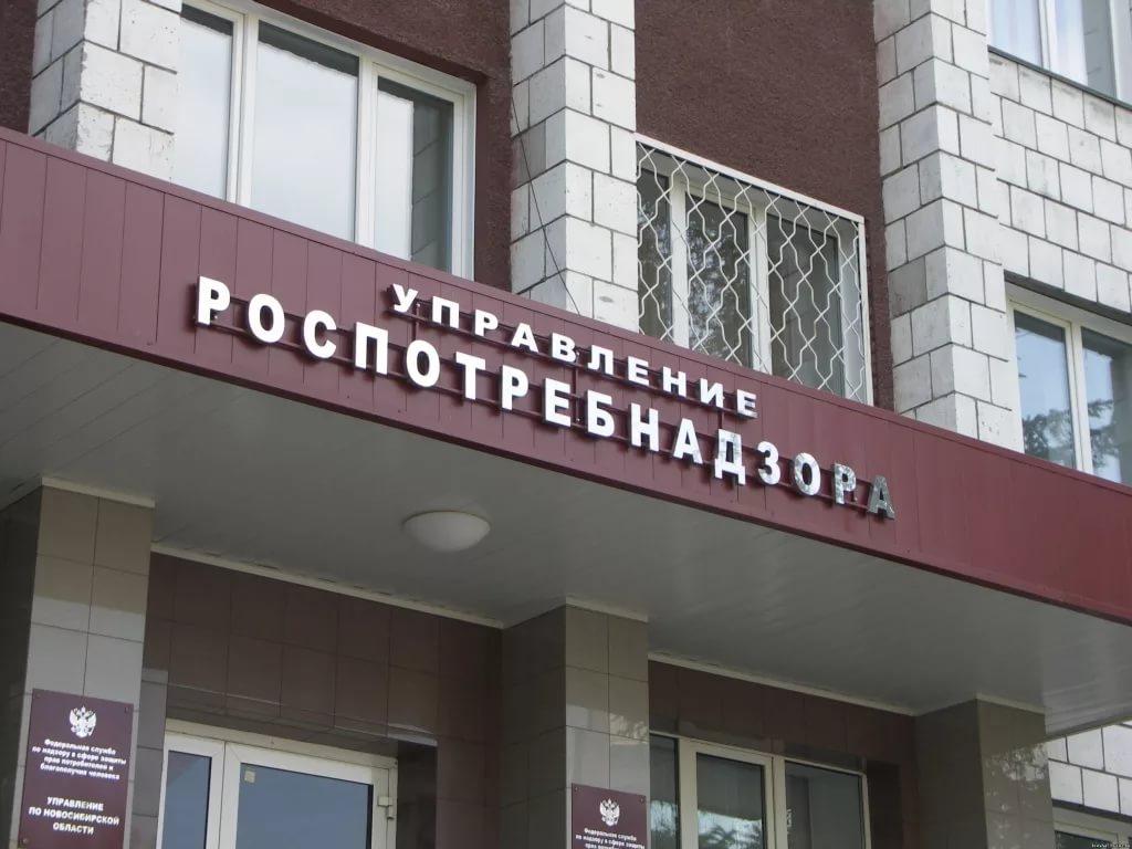 Образец жалобы по защите прав потребителей красноярск