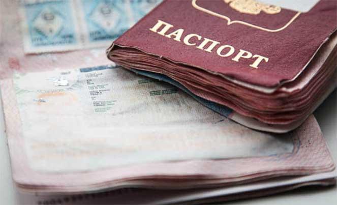 Как поменять российский паспорт если он истрепался