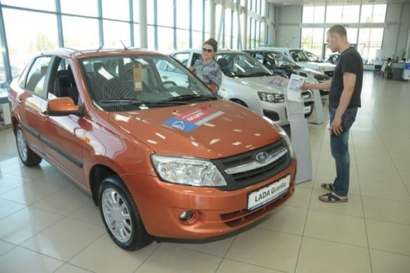 Авто в кредит по госпрограмме 2019 во владимире