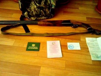 Документы на ношения оружия