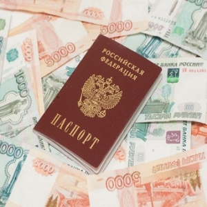 Сколько денег стоит поменять паспорт в 20 лет