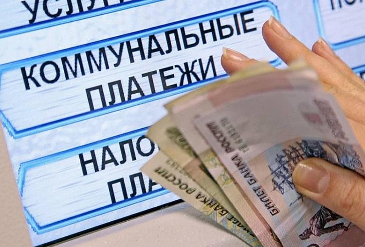 Как рассчитывается пеня за неуплату коммунальных платежей и как ее избежать