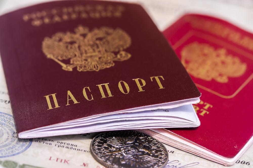 Список документов по замене паспорта РФ в 20 лет