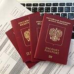 Как гражданину России оформить визу в Германию самостоятельно в 2021 году?