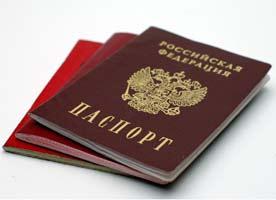 Перечень документов для замены паспорта при смене фамилии после замужества