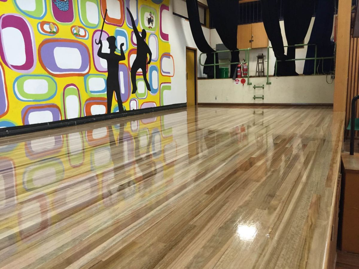Canowindra High School Stage, Canowindra NSW