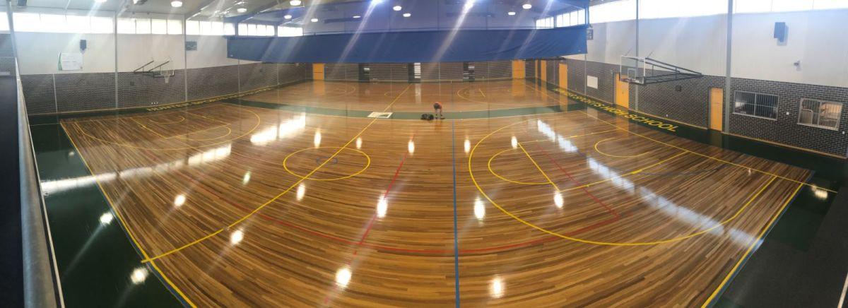 Hunter Sports High School Sports Hall, Gateshead NSW