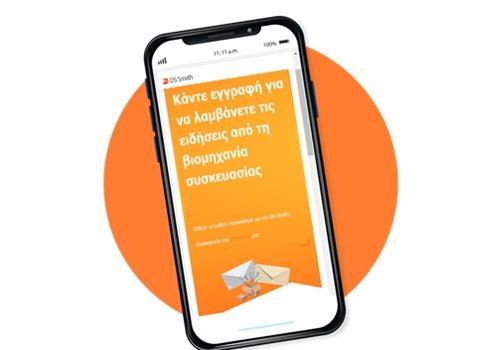 Slider image_Newsletter promo EL.jpg