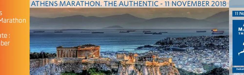 Athens MARATHON WENSITE BANNER.png