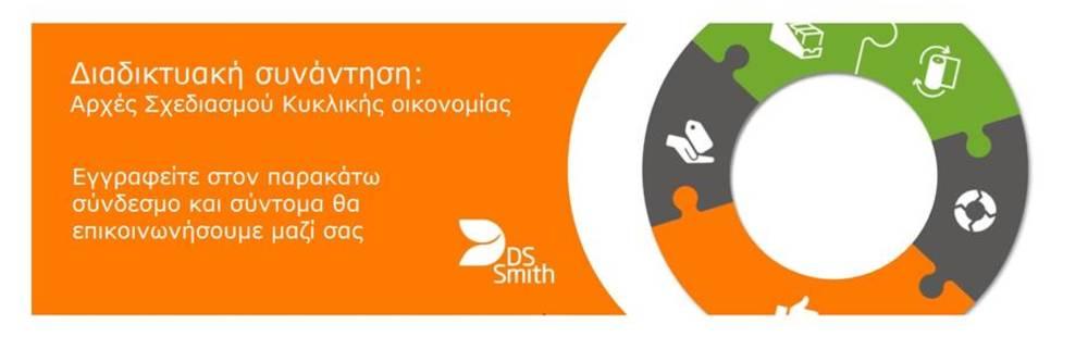 banner για website.jpg