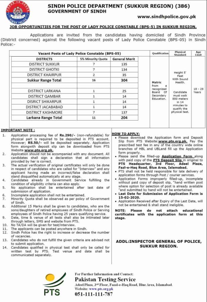 Sindh-Police-Jobs-2020-PTS-Jobs
