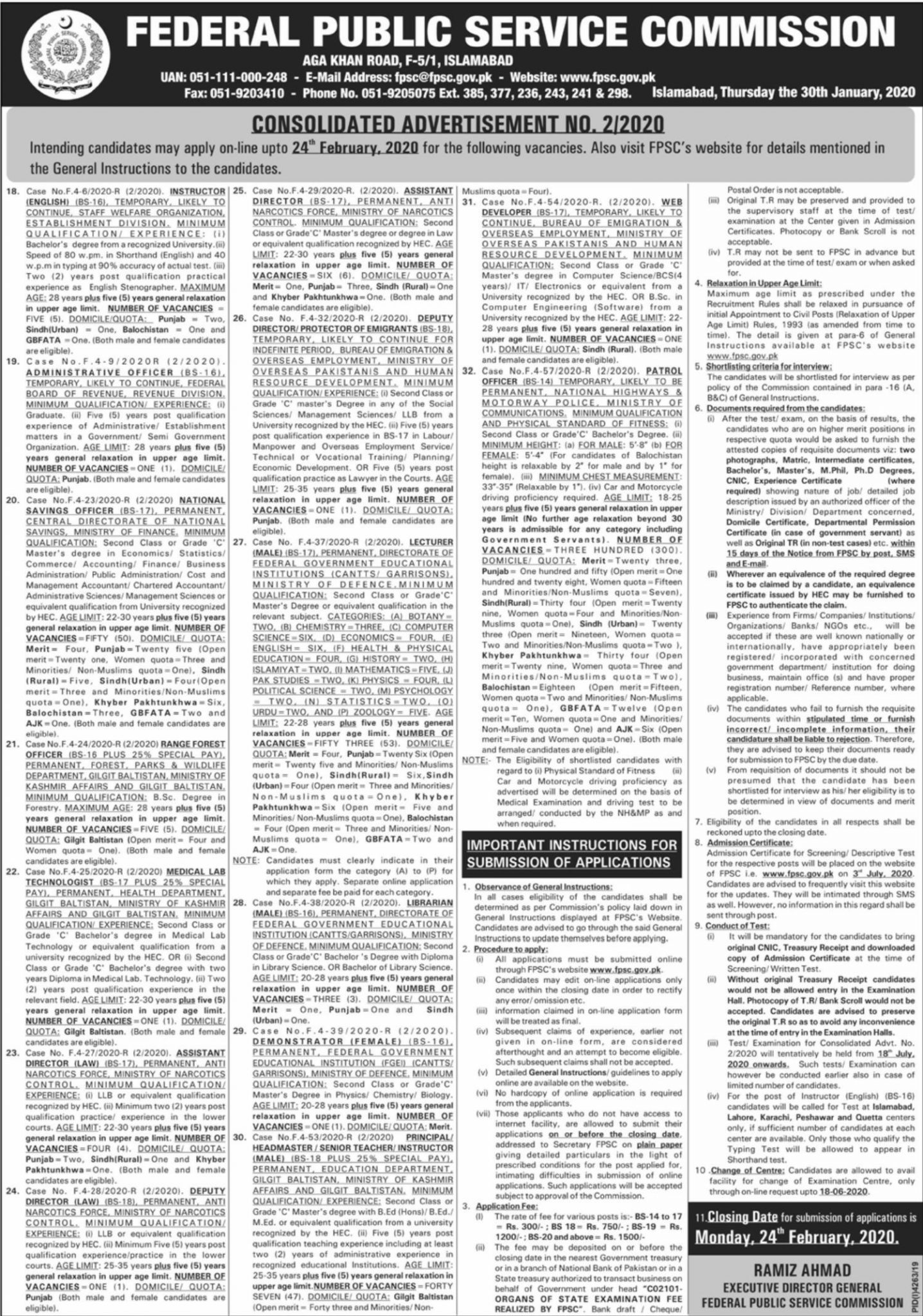 Federal-Public-Service-Commission-FPSC-Jobs-2020
