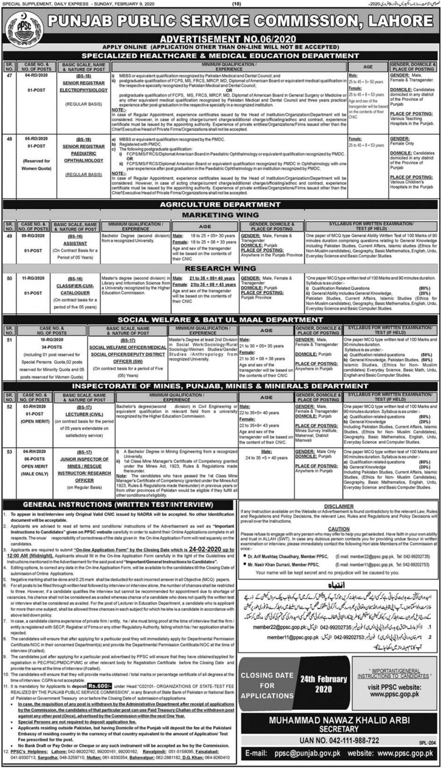 Punjab-Public-Service-Commission-PPSC-Jobs-2020