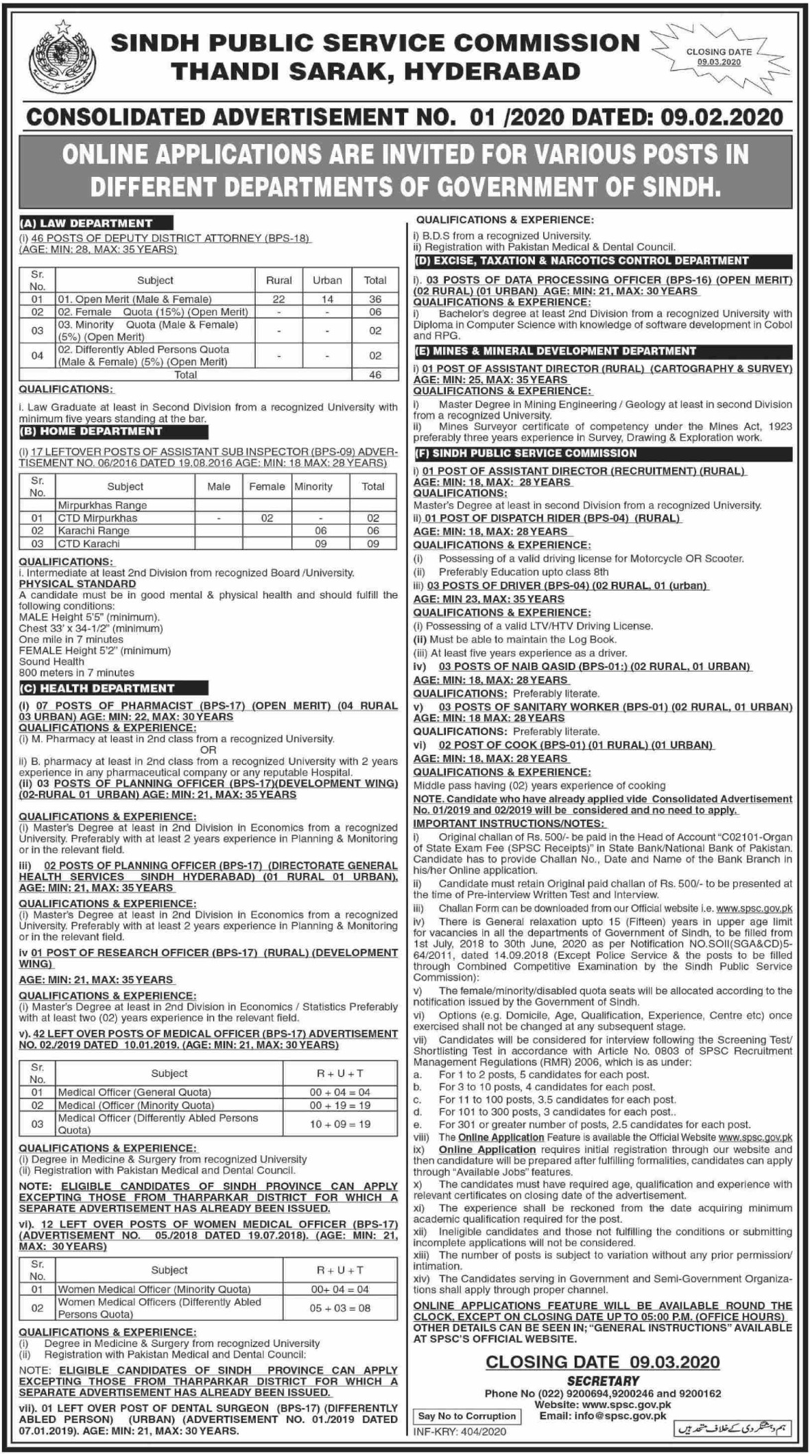 Sindh-Public-Service-Commission-SPSC-Jobs-2020