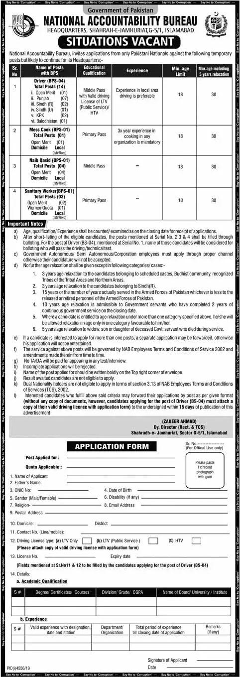 National-Accountability-Bureau-NAB-Jobs-2020