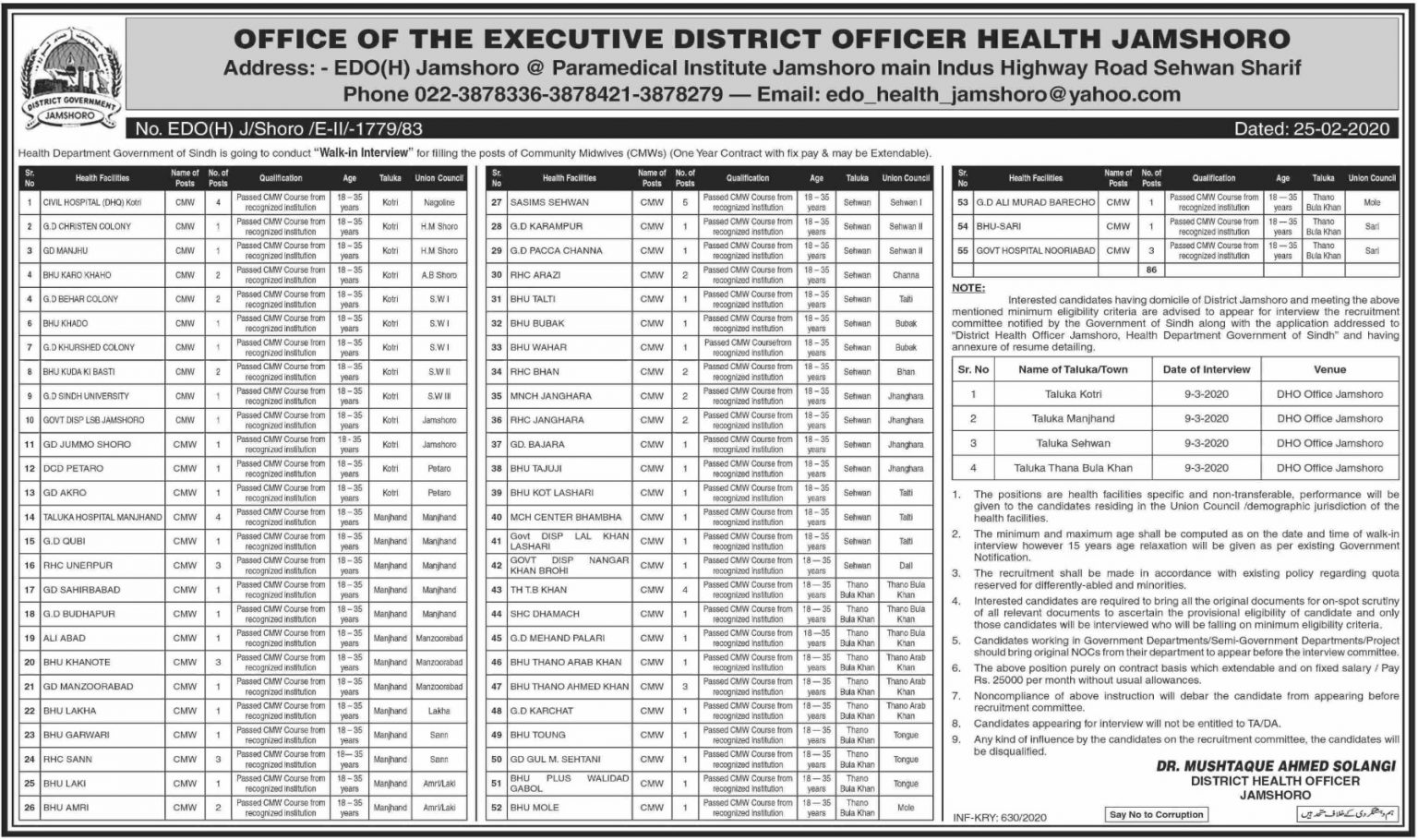 https://res.cloudinary.com/ds6y7ygnn/image/upload/v1582977889/Health-Department-Government-of-Sindh-Jobs-2020-District-Health-Officer-Jamshoro