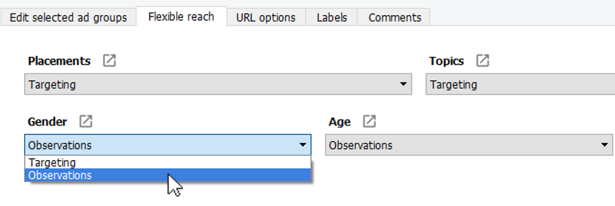 A screenshot of drop down menus in AdWords Editor