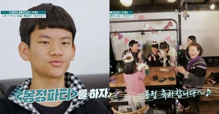 전 국민이 보는 '방송'에서 아들 '몽정 파티' 하며 노래 부르는 가족들