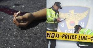 """여행용가방서 탈북민 여성 시신 발견…경찰, """"동거인 추적 중"""""""
