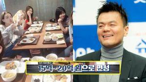 박진영, JYP Ent 구내식당 식비로 1년에 '20억' 쓴다