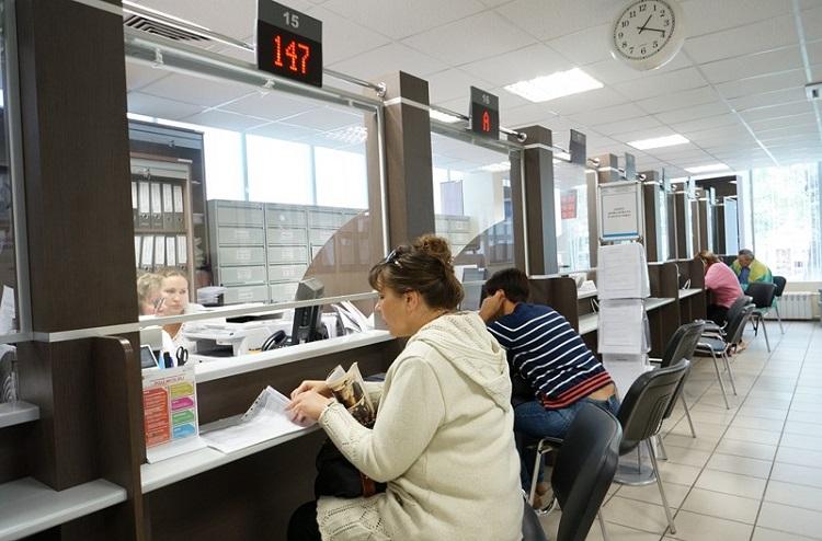 Запись на подачу документов для получения загранпаспорта