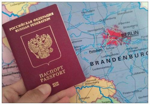 Оформление визы в Германию самостоятельно