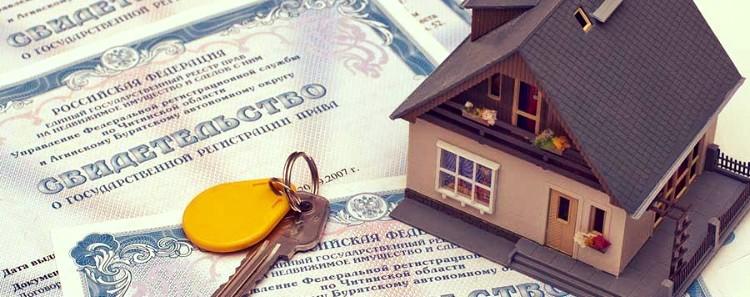 Порядок и способы защиты права собственности на земельные участки в 2019 году