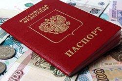 Как быстро поменять просроченный российский паспорт в 2019 году