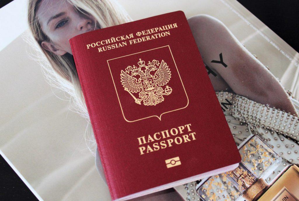 Как записаться на получение загранпаспорта через Госуслуги в 2019 году
