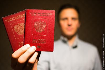Как получить второй загранпаспорт через Госуслуги при наличии первого в 2019 году