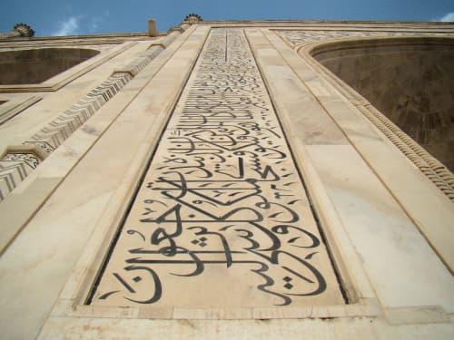 Taj Mahal Caligraphy