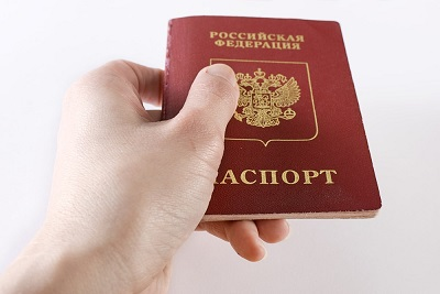 Загран паспорт старого образца докумнты