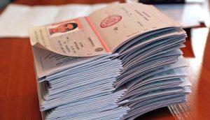 Где получить документ подтверждающий основания для замены паспорта