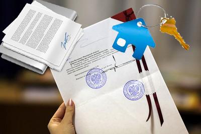 Договор купли продажи квартиры нотариус