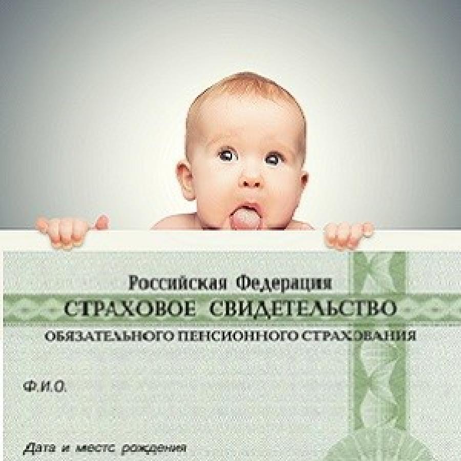 Снилс для ребенка может получить только тот родитель который подавал документы