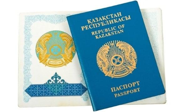 Рвп по браку для гражданина рк 2019с моковская область