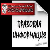 Заявление в роспотребнадзор об отказе возврате