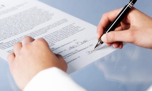 Изготовление изделия документы для заказчика