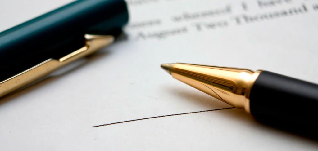 Сведения о выгодоприобретателе сбербанк образец заполнения