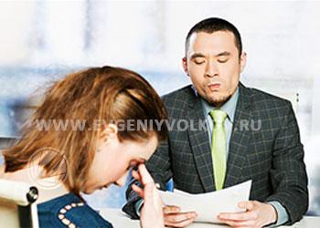 Дисциплинарное взыскание если сотрудник увольняется