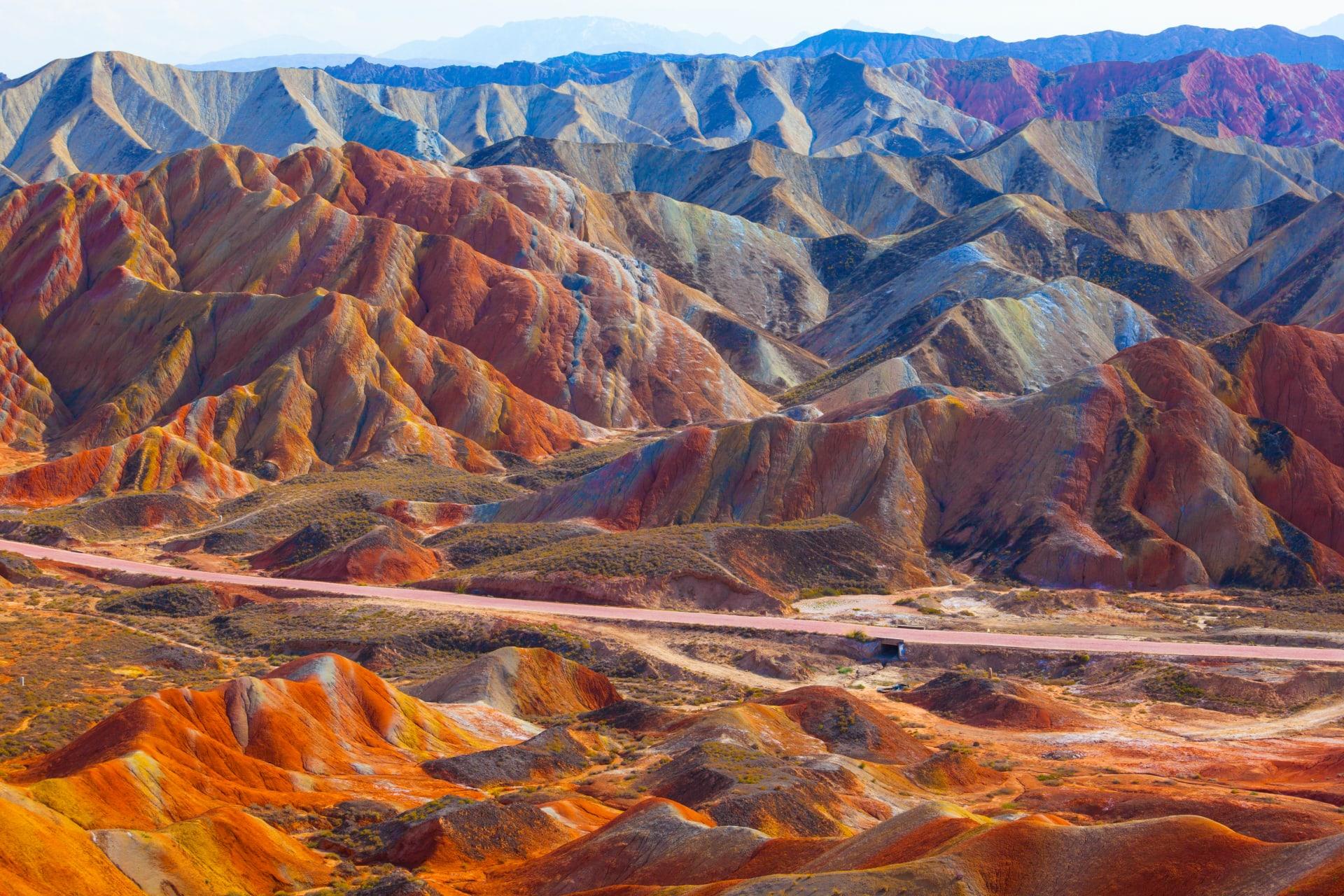 Hexi Corridor (China's Silk Road) cover image