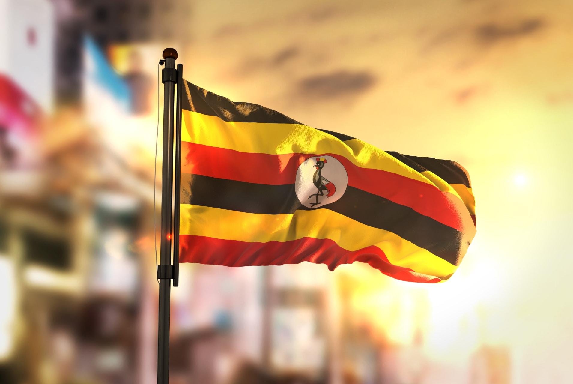 Kampala cover image