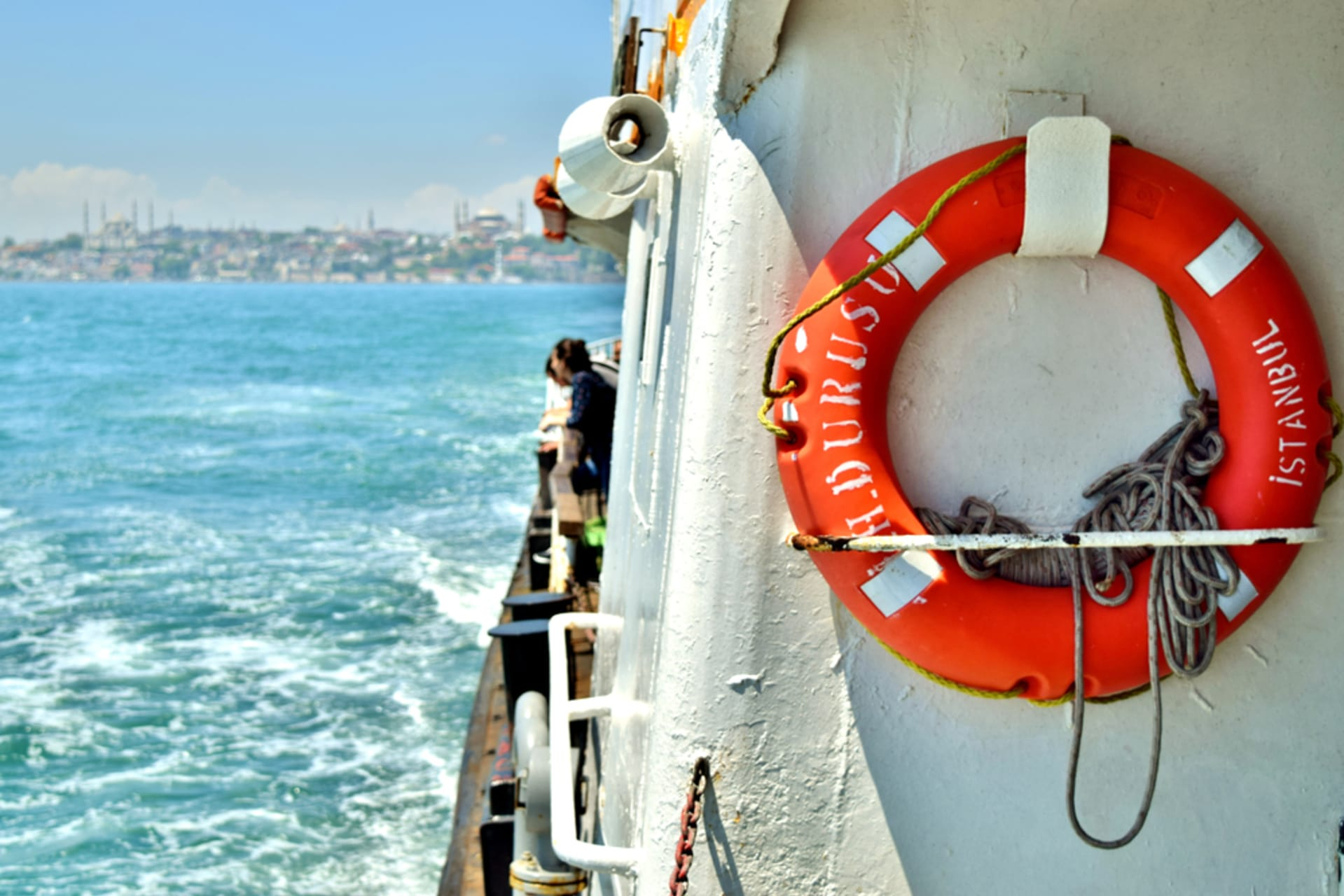 Istanbul - Bosporous Ferry Cruise - Two Continents in One Tour
